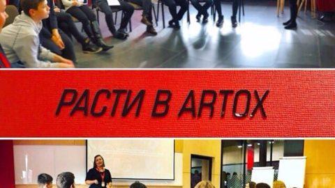 Вторая бизнес-экскурсия проекта deti-MBA Belarus