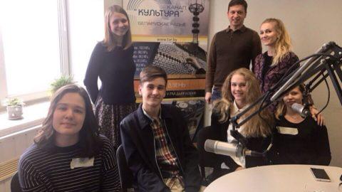 Сегодня у проекта deti-MBA Belarus тусовка на радио