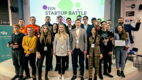 Запустили ракету Teen Startup Battle