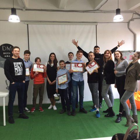 Защита проектов выпускников курса «Креативный лидер»