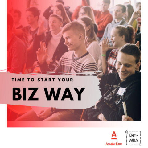 TIME TO START YOUR BIZWAY